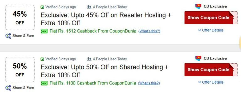 Coupon Codes Example
