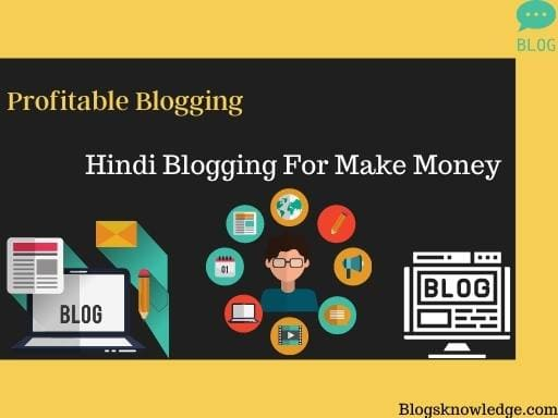 Profitable Blogging – Hindi Blogging For Make Money